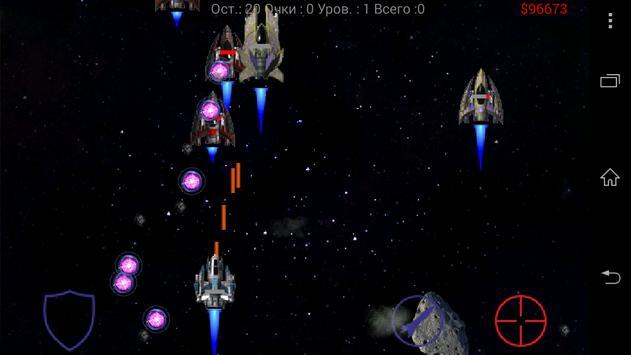 War of Galaxies poster