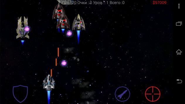 War of Galaxies apk screenshot