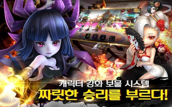 요괴요 (CBT) apk screenshot