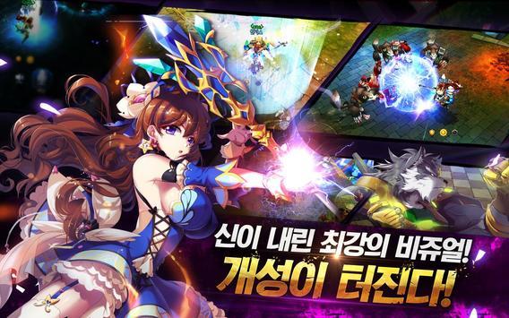 블라스트 apk screenshot