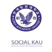 SocialKAU, 한국항공대학교 어플리케이션 icon
