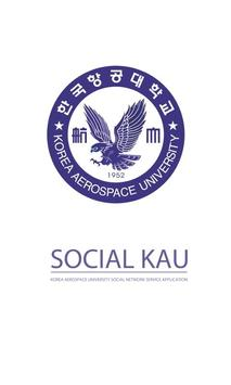 SocialKAU, 한국항공대학교 어플리케이션 poster