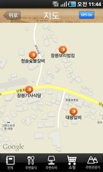 Korea Culture, Tourism, Travel screenshot 3