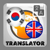 Korean To En Translate icon