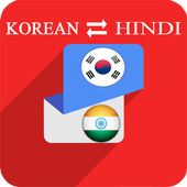 Korean Hindi Translator icon