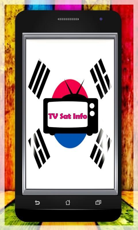 Korean tv apk for android