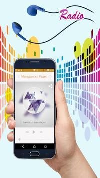 Makedosnki Radio Stanici - MKD poster