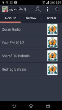 محطات إذاعة البحرين - Bahrain poster