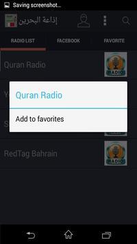 محطات إذاعة البحرين - Bahrain screenshot 5