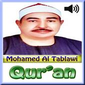 Mohamed Al Tablawi Audio Quran icon