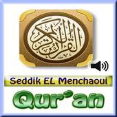 MP3 Quran Seddik El Menchaoui icon