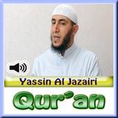 Yassin Al Jazairi Audio Quran icon
