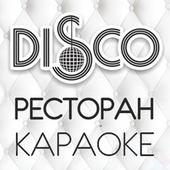 Restaurant DISCO icon