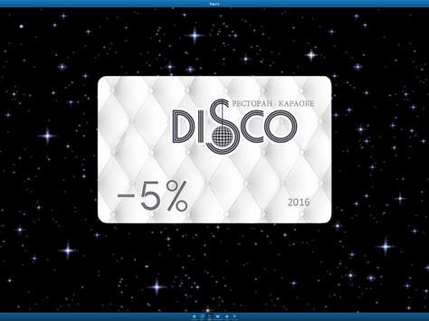 Restaurant DISCO screenshot 7