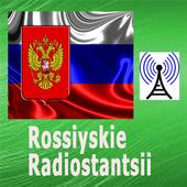 Rossiyskiye Radiostantsii icon