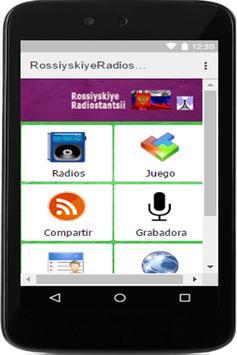 Rossiyskiye Radiostantsii poster