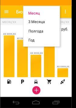 Авто КОТ screenshot 1