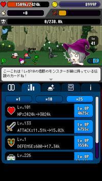 Summoner's Warrior apk screenshot