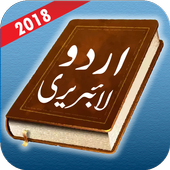 Library of Urdu Books icon