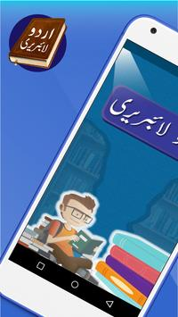 Library of Urdu Books poster