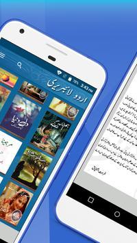Library of Urdu Books screenshot 10
