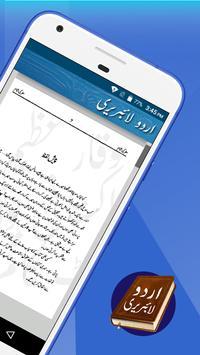 Library of Urdu Books screenshot 5