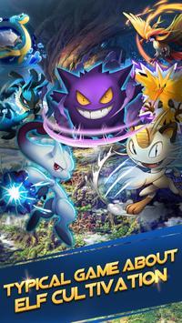 Pocket Clan poster