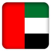 Selfie with Dubai(UAE) flag icon