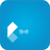 Koza English Hindi Dictionary icon