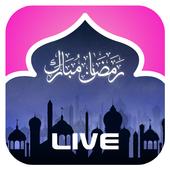 Ramadan Mubarak Live Wallpaper icon