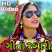 Geeta Rabari Video Song