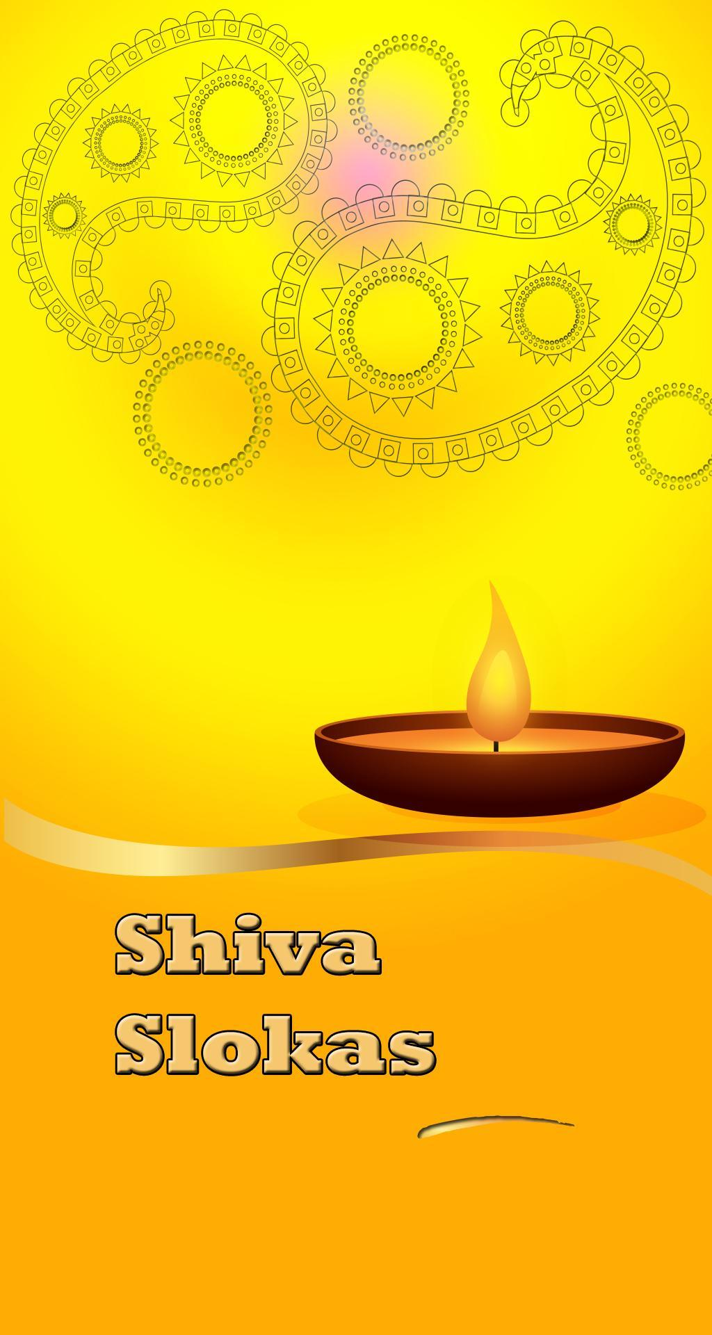 Powerful Lord Shiva Mantra/Slokas for Android - APK Download