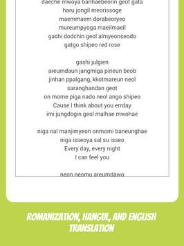 Monsta X Lyrics & Wallpapers screenshot 5