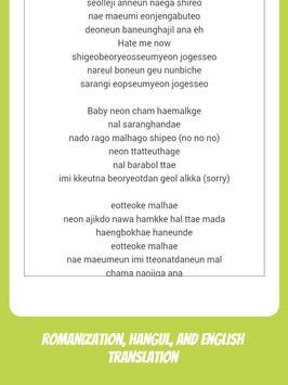 Day6 Lyrics & Wallpapers screenshot 5