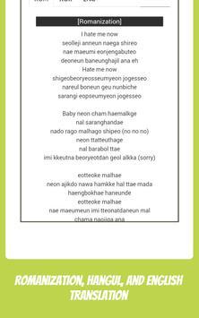 Day6 Lyrics & Wallpapers screenshot 9