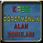 KPSS Alan Soruları icon