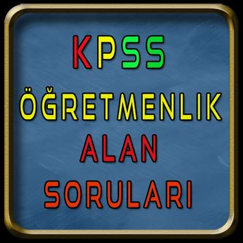 KPSS Alan Soruları apk screenshot