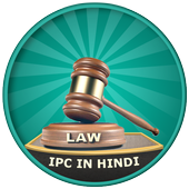 Ipc In Hindi icon