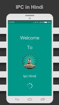 Ipc In Hindi poster