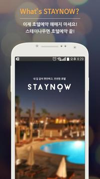 STAYNOW poster