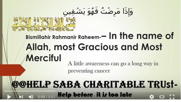 Help Saba screenshot 1
