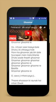 Padmaavat Lyrics screenshot 8