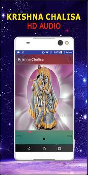 Krishna Chalisa screenshot 1