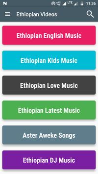 Ethiopian & Amharic Music 2017 apk screenshot