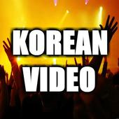 Korean Songs & Music Video 2017 icon