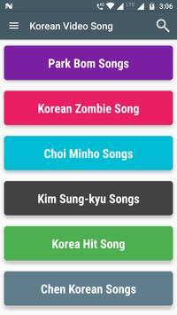 Korean Songs & Music Video 2017 screenshot 13