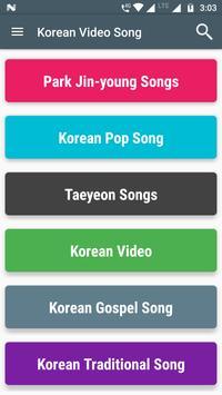 Korean Songs & Music Video 2017 screenshot 2