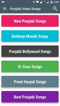 New Punjabi Songs Video 2017 : Free Music Online apk screenshot