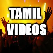 Tamil Songs & Music Online : Tamil Movie Songs icon