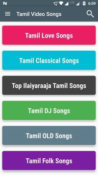 Tamil Songs & Music Online : Tamil Movie Songs apk screenshot